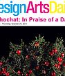 Design Arts Daily