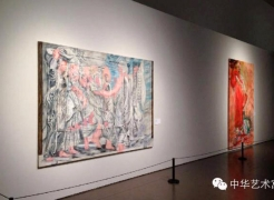 Neo-Expressionism in Germany - China Art Museum - Shanghai