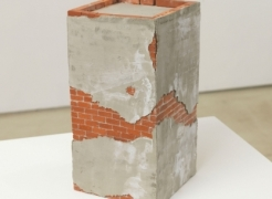 Noor Ali Chagani: House of Bricks