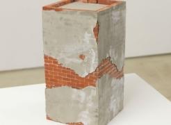 Noor Ali Chagani: House of Bricks