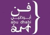 Abu Dhabi Art 2013