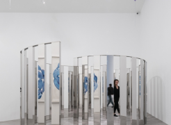 Jeppe Hein | Your Way