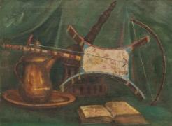 Rashad Kseibati