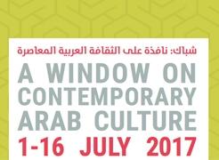 Shubbak Festival 2017 - Survival of the Artist
