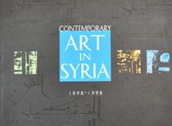 Contemporary Art in Syria 1898-1998