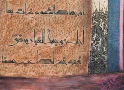 Walid Al Agha