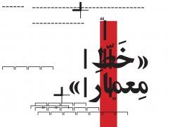 Architect's Signature