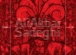 "The Book Launch of Ali Akbar Sadeghi's ""The Complete Works"""
