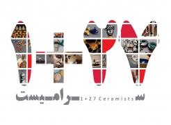 1+27 Ceramist