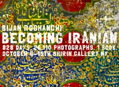 "Bijan Roghanchi ""Becoming Iranian"" Book Launch"