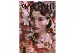 Valérie Belin in The Mayfair Magazine, Mandarin Edition