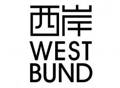 West Bund Art & Design 2019