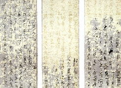Wang Tiande at Chambers Fine Art, by Charlie Schultz