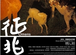 Omens: Recent Works by Wu Jian'an