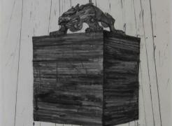 Mochou: Recent Works by Qiu Zhijie