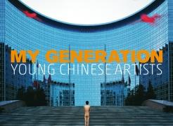 My Generation: Young Chinese Artists (feat. Guo Hongwei, Ye Nan, Chi Peng, Zhao Zhao)