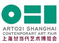 ART021 Shanghai Contemporary Art Fair 2017