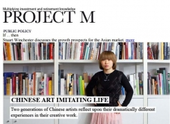 Chinese Art Imitating Life featuring Yuan Yuan, Published by PROJECT M