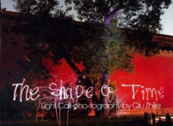 Qiu Zhijie: The Shape of Time, by Roberta Smith