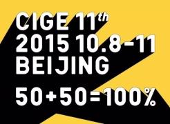 CIGE 2015