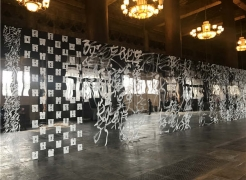 Wang Dongling: Ink Artist Sows 'Chaos Calligraphy' During Exhibition, By Lin Qi