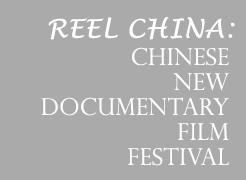 Reel China