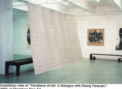 Variations of Ink: A Dialogue with Zhang Yanyuan at Chambers Fine Art, by Jonathan Goodman