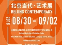 Beijing Contemporary 2018