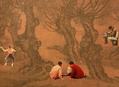 Journeys: Mapping the Earth and Mind in Chinese Art