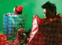 Feverish Unconscious: The Digital Culture in Contemporary China