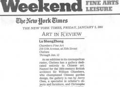 Lu Shengzhong at Chambers Fine Art, by Holland Carter