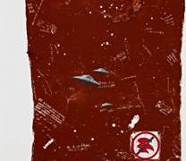 赤 ● 磷