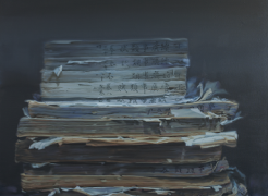 Xiaoze Xie: Objects of Evidence at Asia Society New York