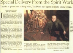 Tan Dun: An Opera, Special Delivery From the Spirit World, by Robert Lipsyte and Lois B. Morris