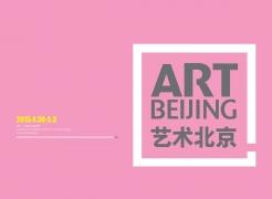 Art Beijing 2015
