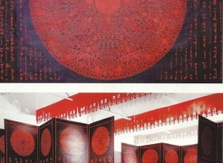 《吕胜中在前波画廊》Liu Zhi 撰