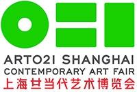 ART021 Shanghai Contemporary Art Fair 2018
