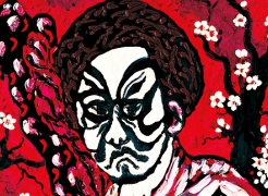 Masterpiece Theatre: Legends of the Japanese Kabuki Stage