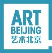 Art Beijing 2014