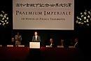Sophia Loren and Sculptor Rebecca Horn Win Japan's Praemium Imperiale