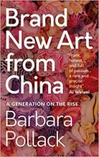Barbara Pollack in conversation with Xiaoyu Weng