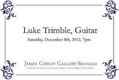[SHANGHAI上海]An evening of classical guitar with Luke Trimble