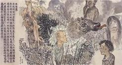Yun-Fei Ji:  Finalist for the Credit Suisse Today Art Award 2012, Beijing