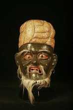 The Shaman's Mask and the Invention of Culture with John Nunley