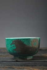 Jörmungandr Sea Serpent Bowl