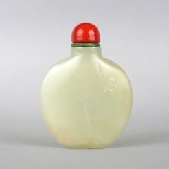 Celadon Jade Spade-Shaped Bottle