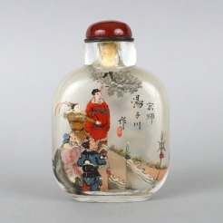 Inside-Painted Glass, Signed Tang Zizhuan