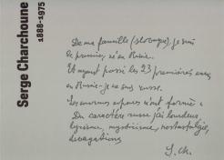 Serge Charchoune - Retrospective