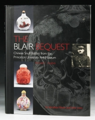 The Blair Bequest