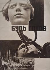 Soviet Photomontage 1920s-1930s